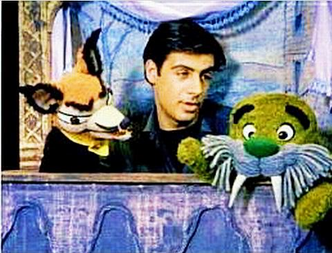 A Young Jerry Orbach With Puppets From The 1961 Broadway Musical Carnival