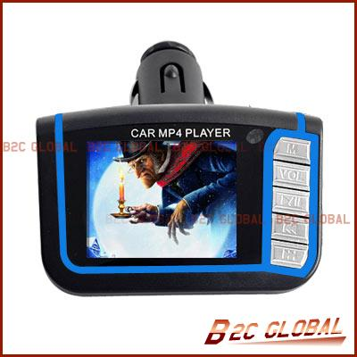 1.8-inch LCD FM Transmitter Car MP4 Player That Plugs Into Your Cigarette Lighter: A Really Bad Idea Popularly-Priced at $3.69 Each