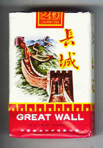 Great Wall Cigarettes
